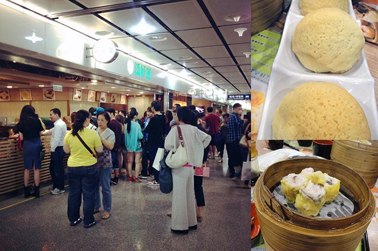 The queue outside Tim Ho Wan, BBQ pork buns, siomai