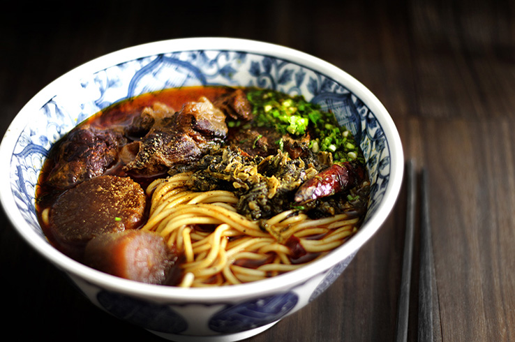 taiwan beef noodle featured