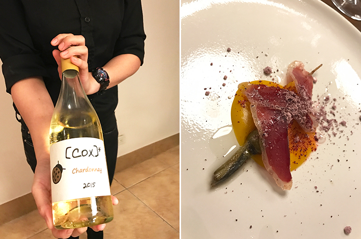 Cox 2015 Chardonnay with smoked duck, carrot puree and beetroot powder
